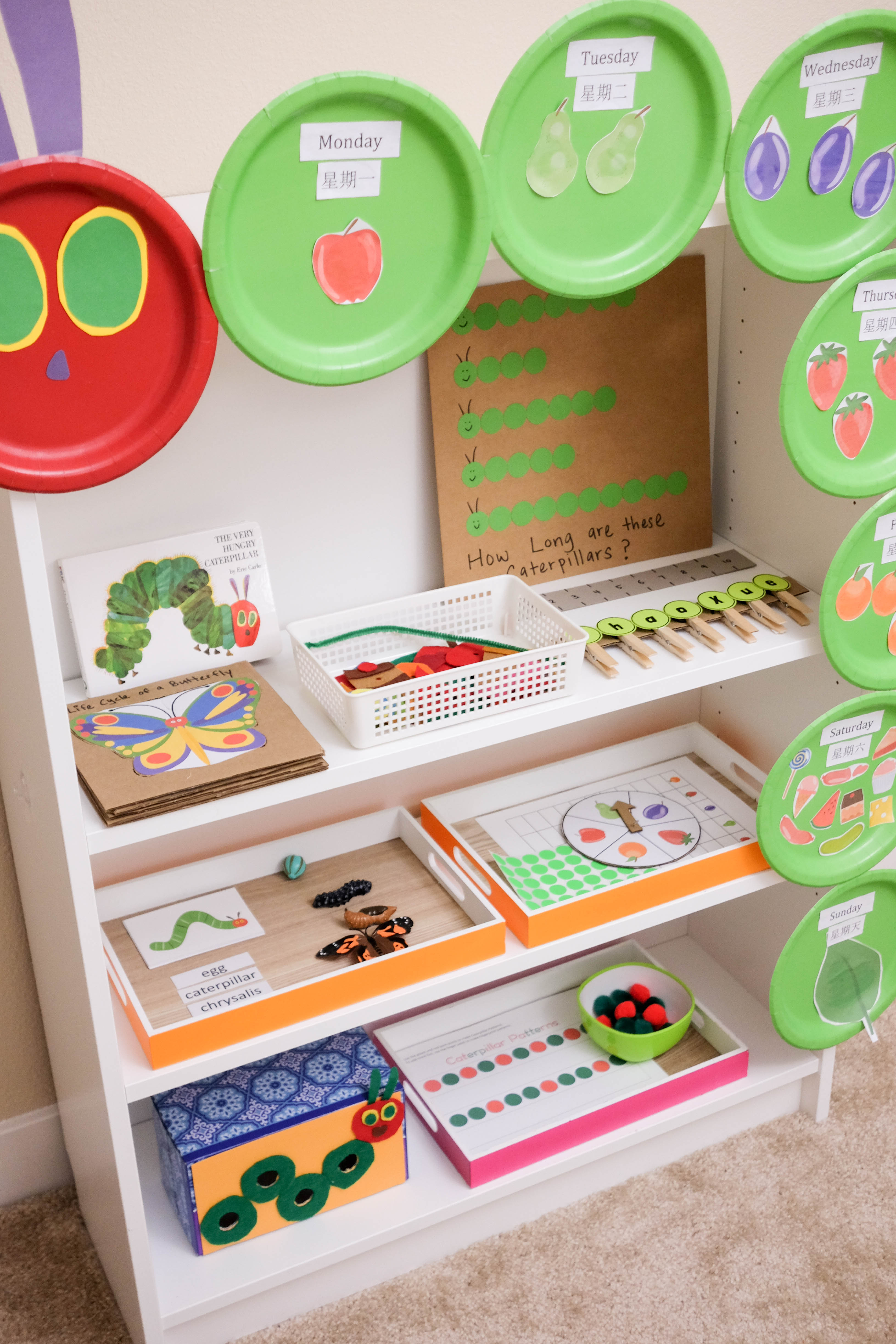 My First Room Toddler 3 Piece Room In A Box: The Very Hungry Caterpillar Learning Activities & Shelf