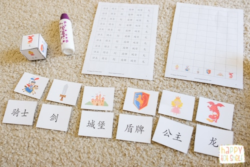 Castle theme Chinese learning activities for kids